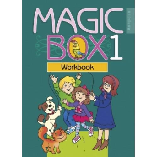 Magic Box 1. Workbook
