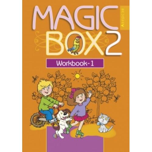 Magic Box 2. Workbook-1