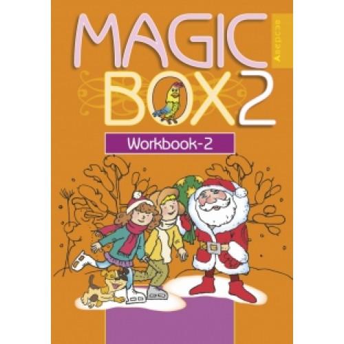 Magic Box 2. Workbook-2
