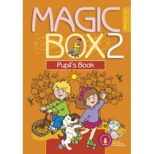 Magic Box 2. Pupil's Book