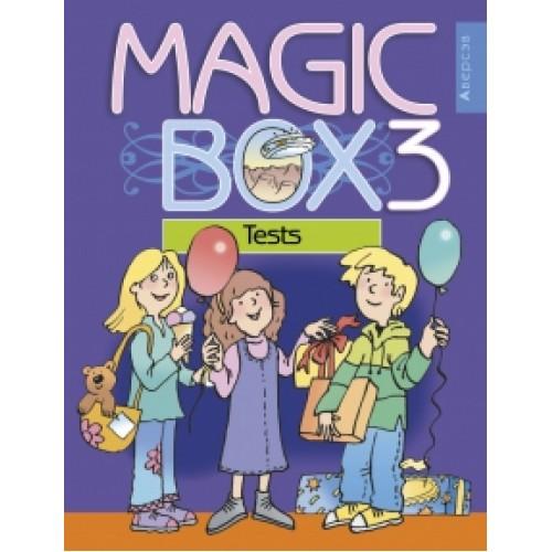 Magic Box 3. Tests