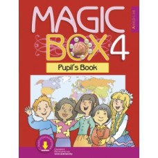 Magic Box 4. Pupil's Book