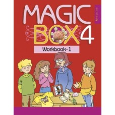Magic Box 4. Workbook-1