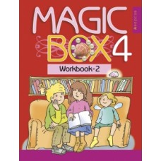 Magic Box 4. Workbook-2