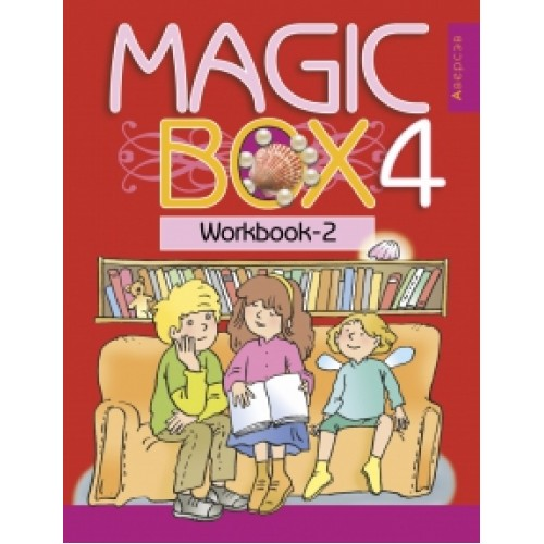 Magic Box 4. Workbook-2