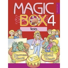 Magic Box 4. Tests