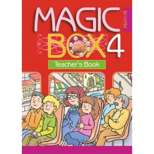 Magic Box 4. Teacher's Book