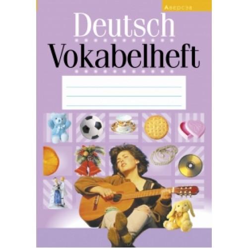 Deutsch Vokabelheft