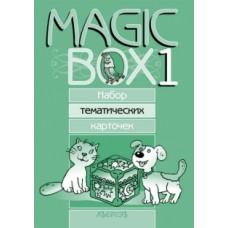 Magic Box 1. Набор тематических карточек