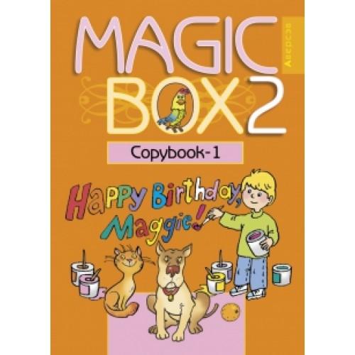 Magic Box 2. Copybook-1