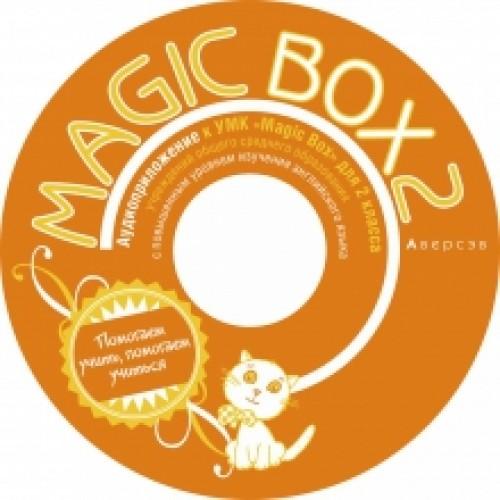 Magic Box 2. Аудиоприложение