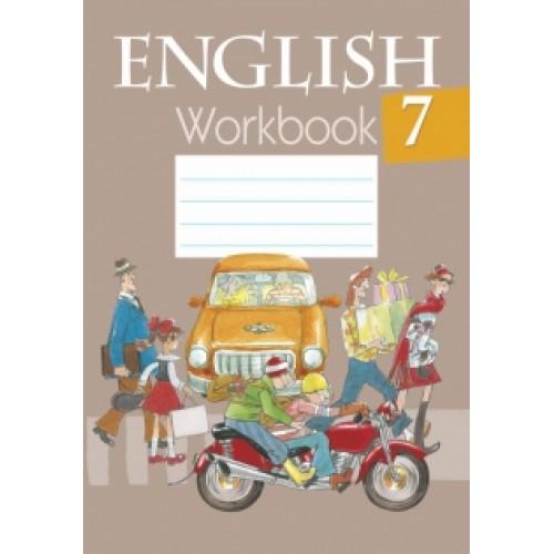 workbook 7 для наумова english е.г. гдз беларуси