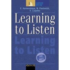 Учимся слушать и понимать английскую речь