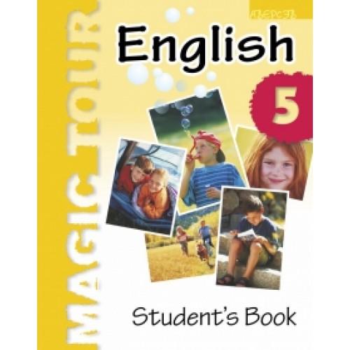 Английский язык. Учебное пособие для 5 класса