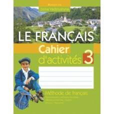 Французский язык. 3 класс. Рабочая тетрадь