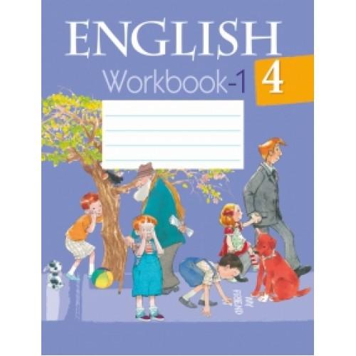 английский 4 класс т