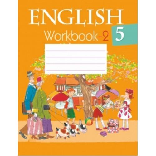 Английский язык. 5 класс. Рабочая тетрадь-2