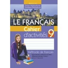 Французский язык. 9 класс. Рабочая тетрадь