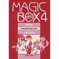 Magic Box 4. Набор тематических карточек