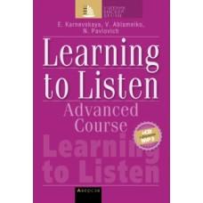Cлушаем и понимаем английскую речь на продвинутом этапе обучения