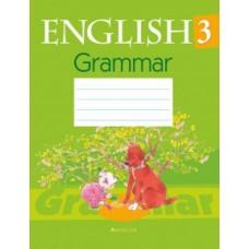 Английский язык. 3 класс. Тетрадь по грамматике