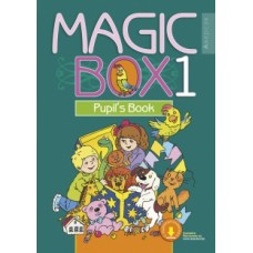 Magic Box 1. Pupil's Book