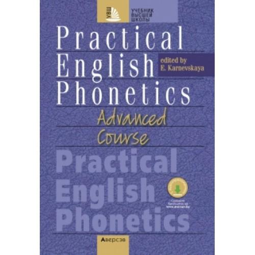 Практическая фонетика английского языка на продвинутом этапе обучения. Учебник
