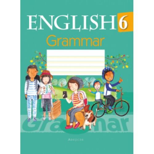 Английский язык. 6 класс. Тетрадь по грамматике