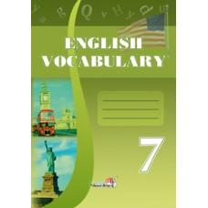 Словарь по английскому языку. English vocabulary. 7 класс