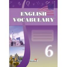 Словарь по английскому языку. English vocabulary. 6 класс