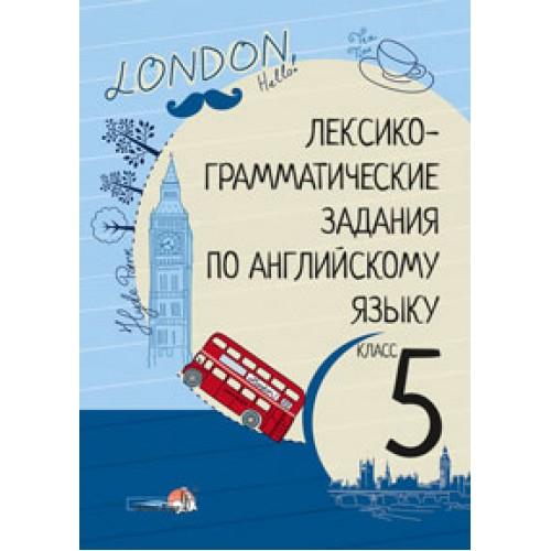 Книга для учителя к учебнику по английскому языку enjoy