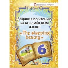"""Задания по чтению на английском языке """"The sleeping beauty"""". 6 класс"""