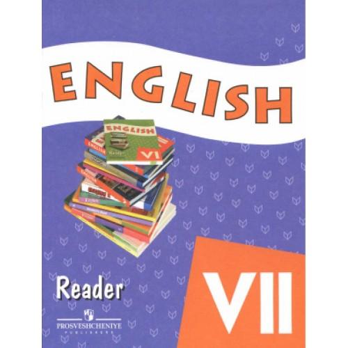 English VII: Reader / Английский язык. 7 класс. Книга для чтения