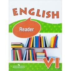 English VI: Reader / Английский язык. 6 класс. Книга для чтения