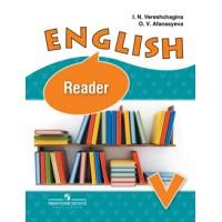 English V: Reader / Английский язык. 5 класс. Книга для чтения